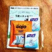 GOJOハンドクリーナータオルプレゼント(9月17日~平日限定!)