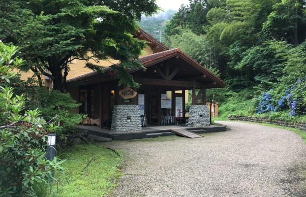 丹波山温泉のめこい湯【毎週木曜日定休日】:キャンプ場周辺施設