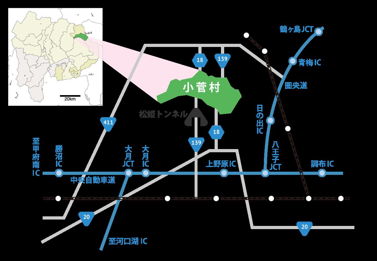 小菅村周辺道路マップ