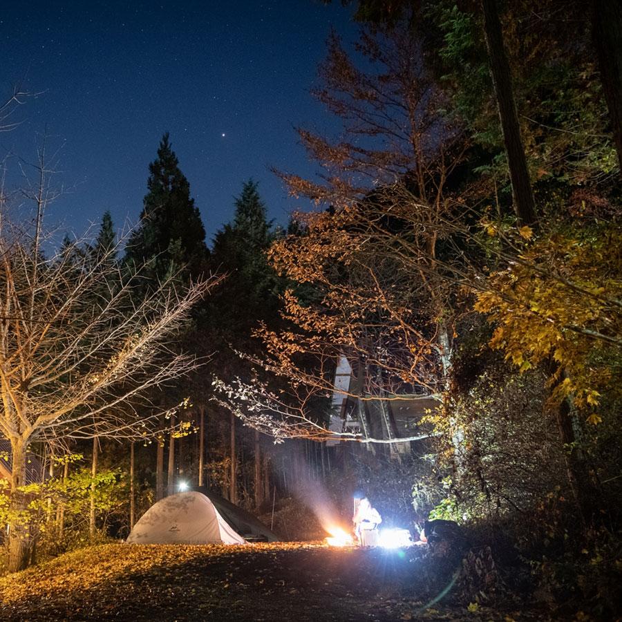 service-head-river-tent3